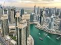 JBR  Murjan 1, Dubai
